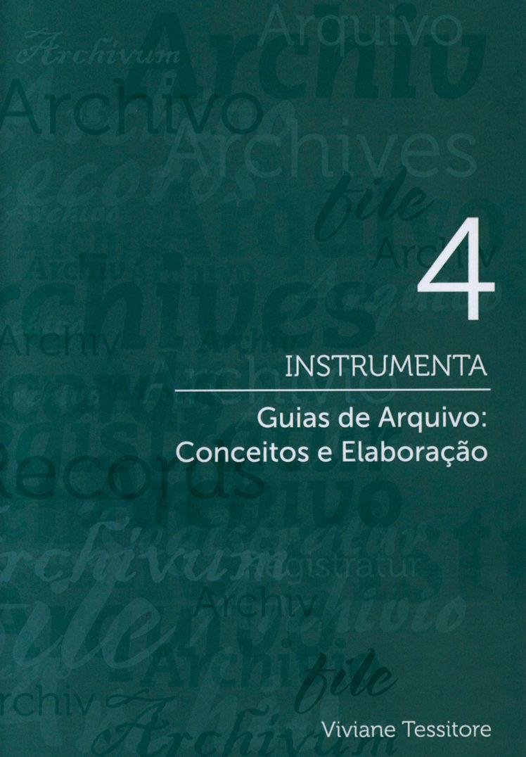 serie-instrumenta-4-guias-de-arquivo